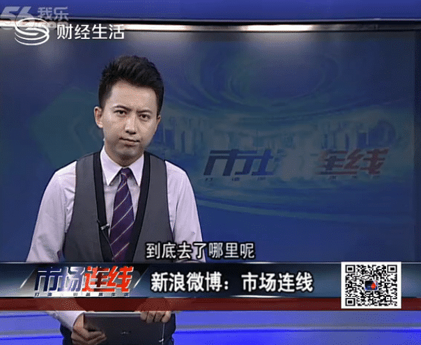 IronFX Grilled on Chinese TV by Affiliates, Criminal Fraud Investigation Filed on Air – Updated