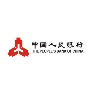 PBOC Launches Direct Renminbi to British Pound Trading