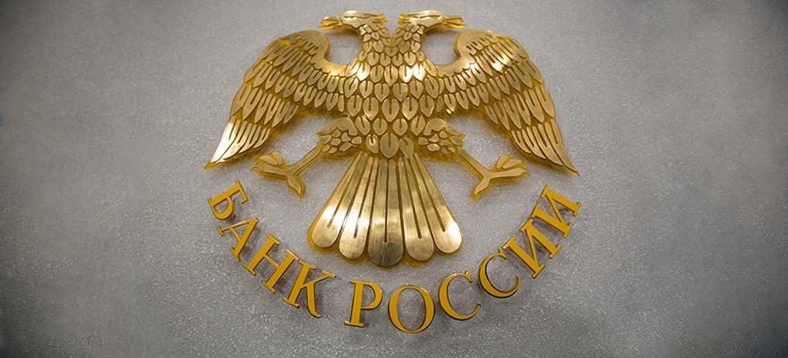 Russian forex regulation