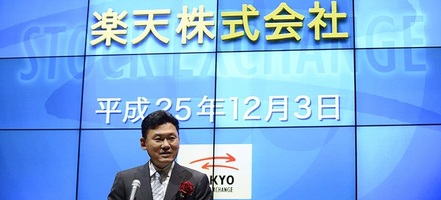 Mirror Trader Platform Discontinued for FXCM Japan Clients