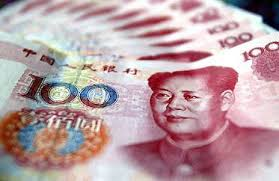 SWIFT Report Signifies Sluggish 2017 for China's RMB