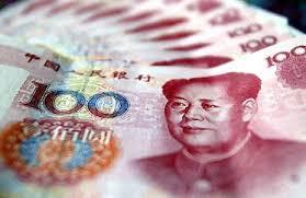 SWIFT Report Signifies Sluggish 2017 for China's RMB