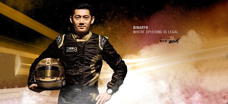 Binary8.com Partners with Chinese F1 Racing Star Ho-Pin Tung
