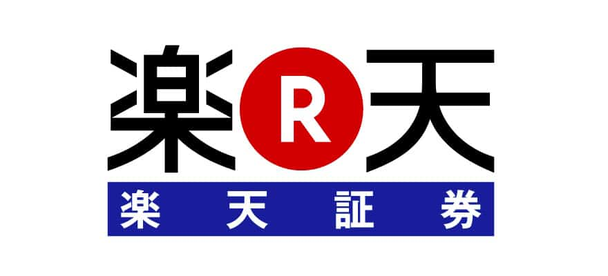 Rakuten to Launch New Advertising Services Firm
