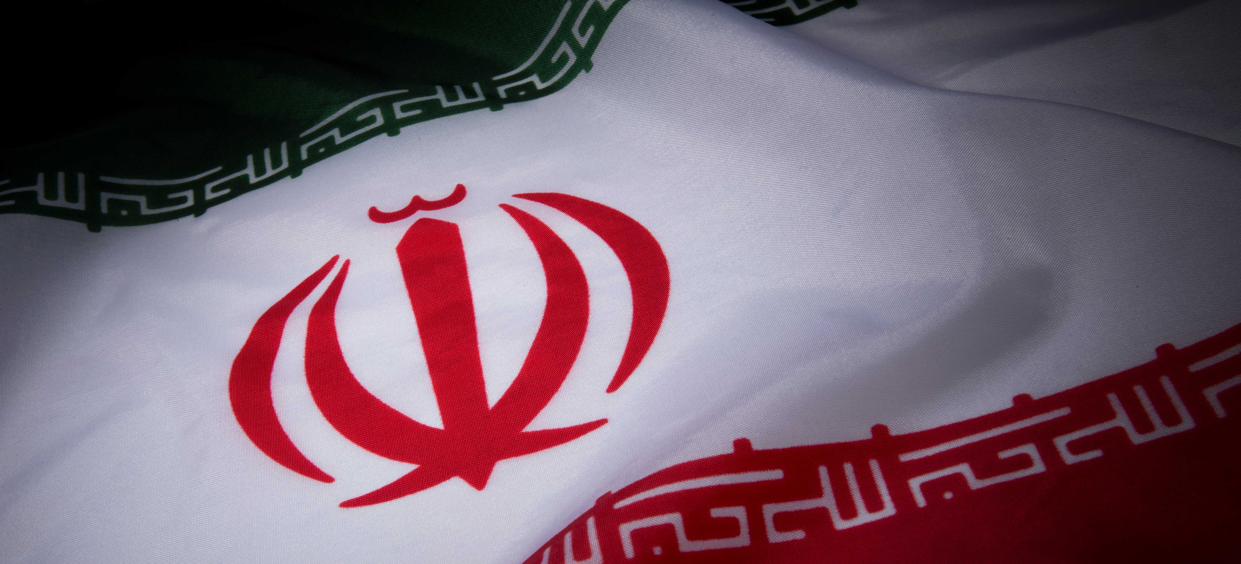New Swedish Firm Offers Iranian Stock Investment for Bitcoin