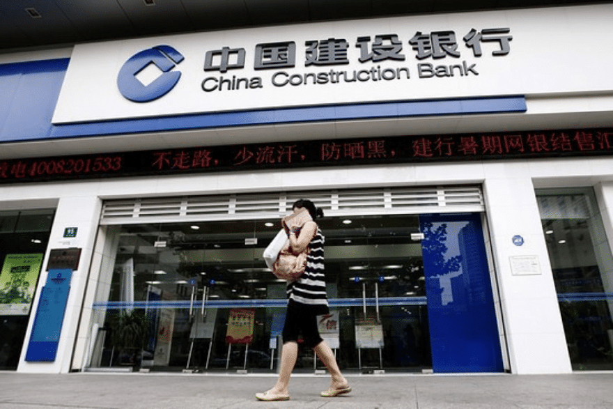 China Construction Bank (Asia) Tests Blockchain Solution for Bancassurance