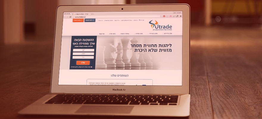 UTrade Solicited $27m Using Fraudulent Means, Israeli Watchdog Says