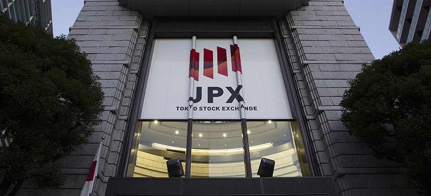 JPX logo on the JPX Tokyo Stock Exchange headquarters