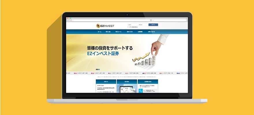 Breaking: EZTD Enters Japan, Becomes Licensed by FFAJ