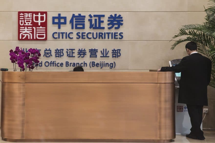 China's CITIC Sees 2014 Revenue Drop, as Assets Near $6 Trillion HKD