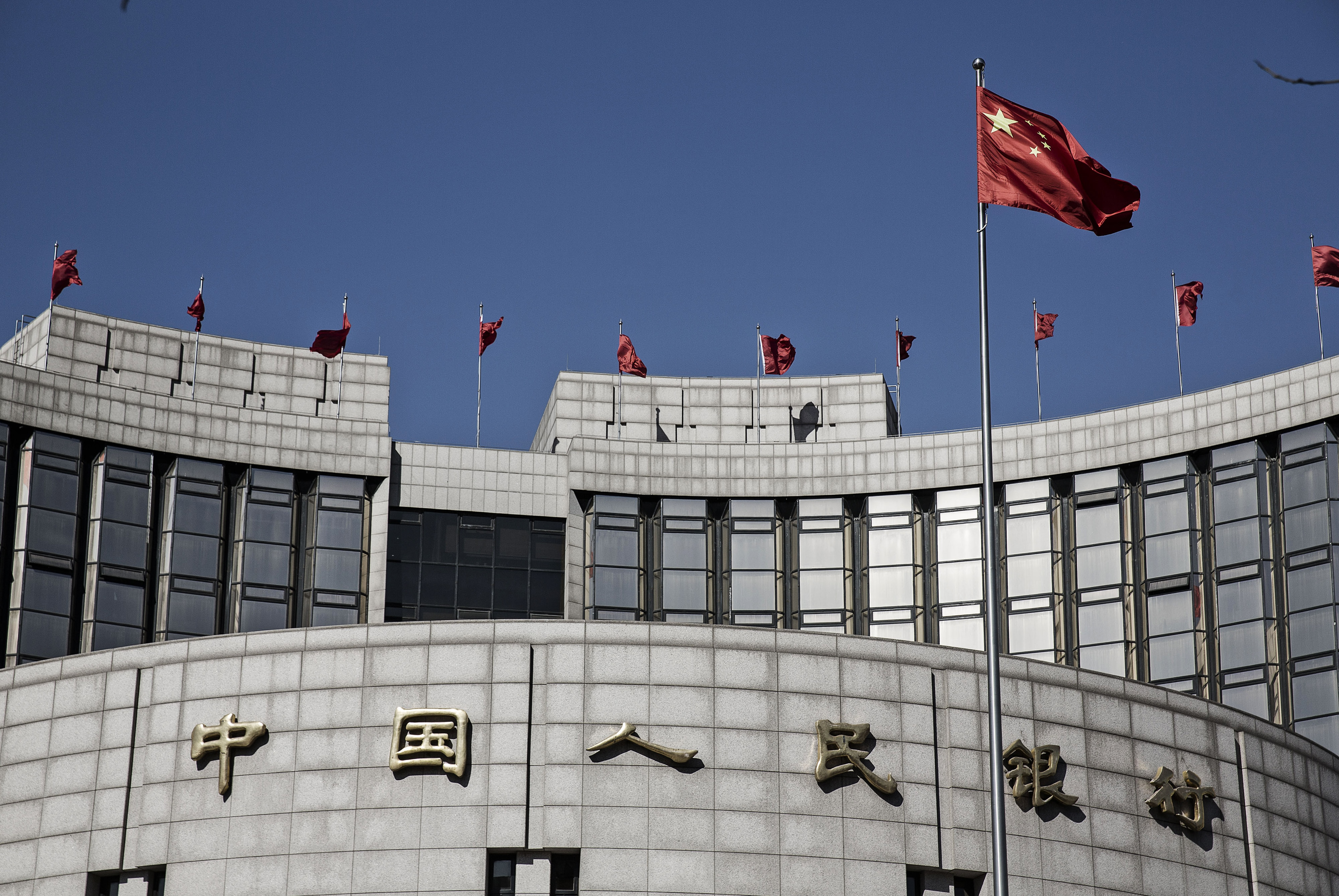 Bloomberg: PBOC is Drafting Tobin Tax on Forex in China
