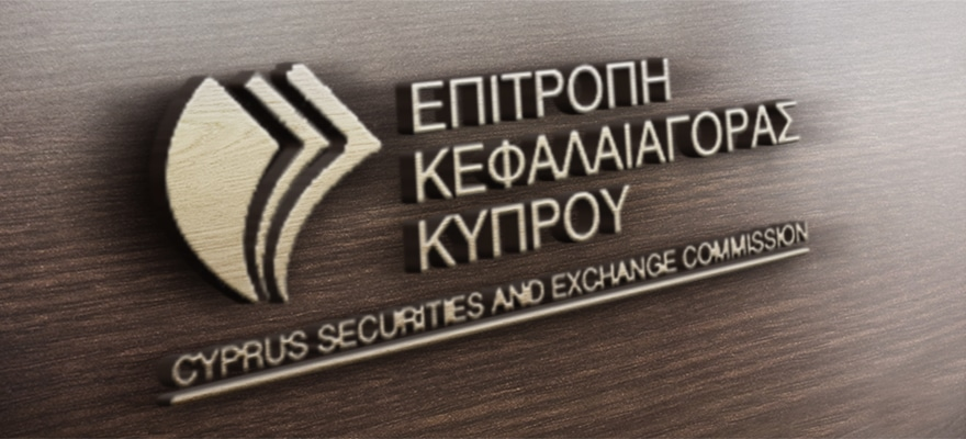 CySEC Adopts ESMA Guidelines on Management Body of Market Operators