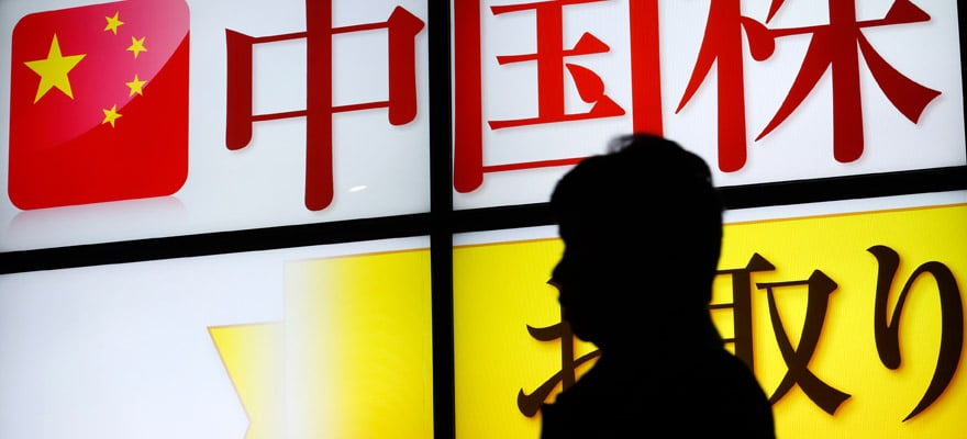 Japan's Watchdog Warns Against FXDD, XM.COM, Tradeview and OptionRally