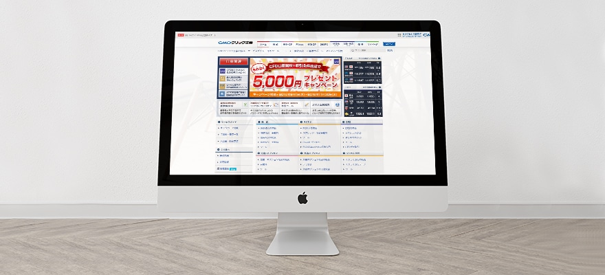 Forex trading on imac