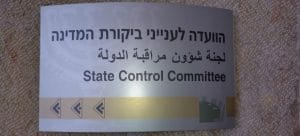 state-control-880400
