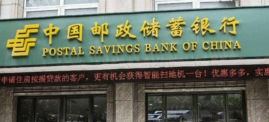 Postal Savings Bank of ChinaDevelops Blockchain for ¥4 Trillion Business