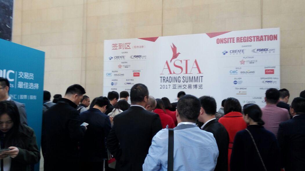 Forex magnates tokyo summit 2017