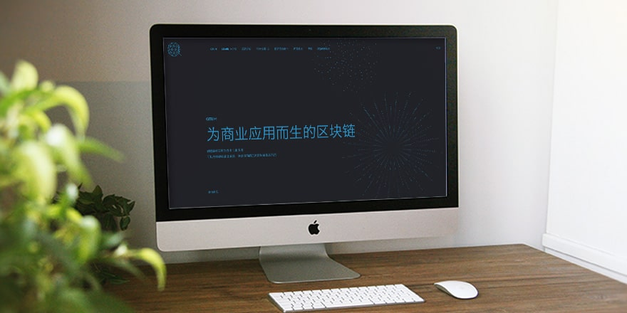 Agrello Selects Qtum Blockchain for its AI Powered Smart Contract Interface