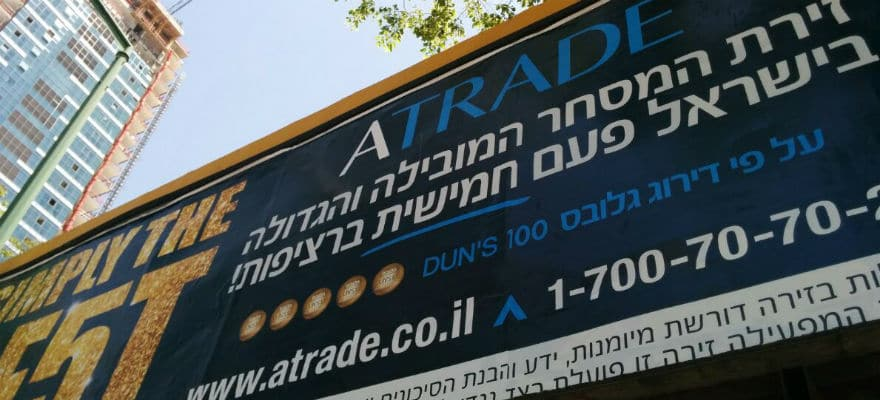 Israeli Regulator Fines ATRADE for Misleading Advertising