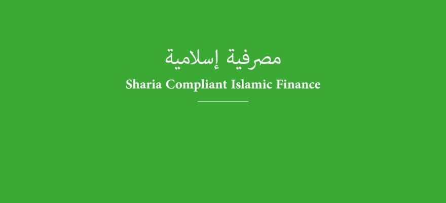 Are Sharia-Compliant Asset-Backed Tokens the Future of Cryptocurrency?