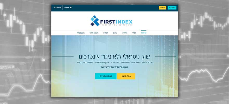 First Index Signs DM Communications as PR Rep