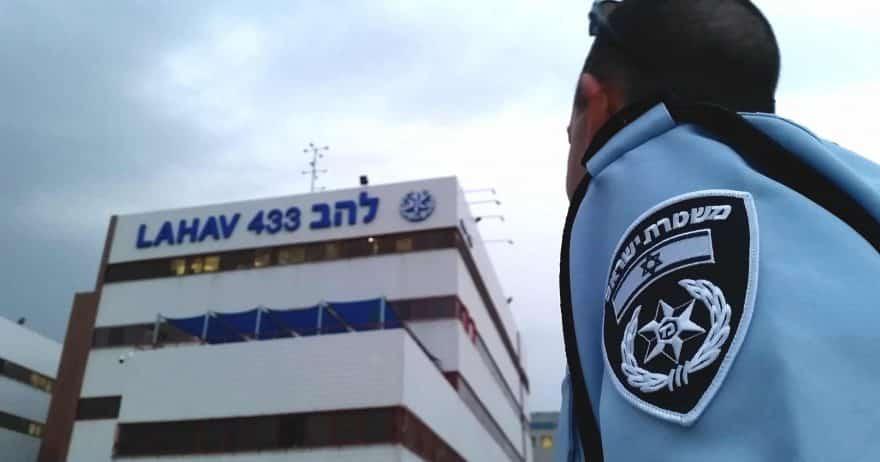 Exclusive: FBI Visits Israeli Headquarters in Lee Elbaz Investigation
