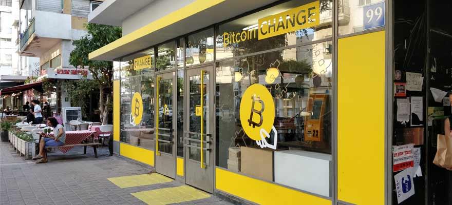 Bitcoin ATM, Shop and Museum Established in Tel Aviv, Israel