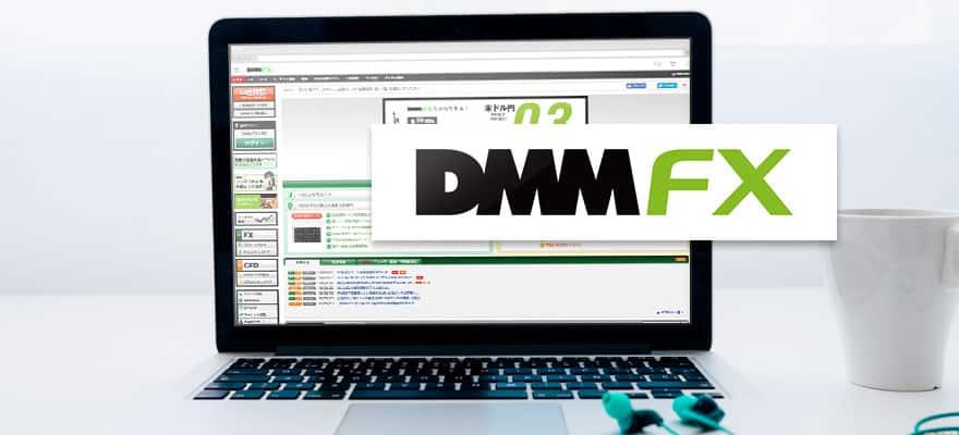Dmm forex broker