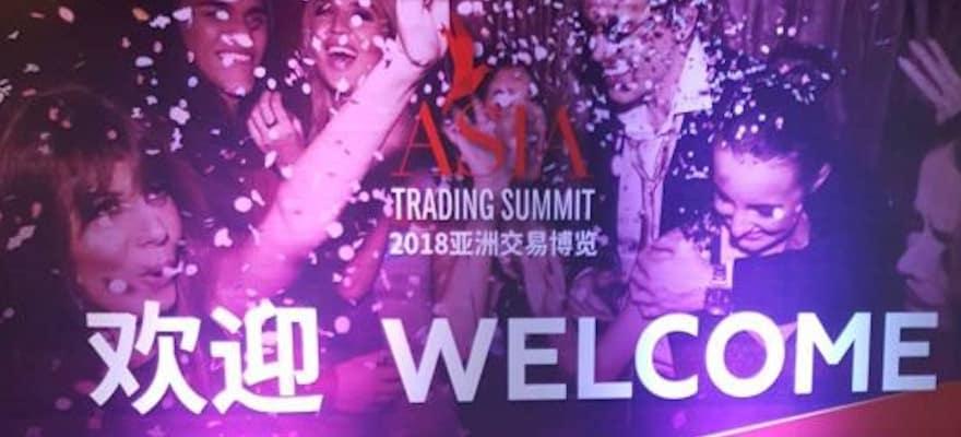 2018 Asia Trading Summit Kicks Off in Shanghai
