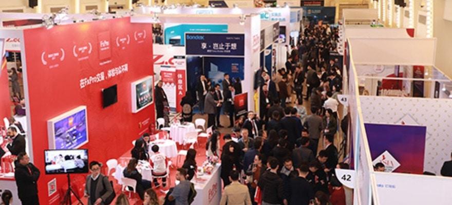 Final Countdown: Asia Trading Summit Guangzhou Kicks Off in Two Weeks