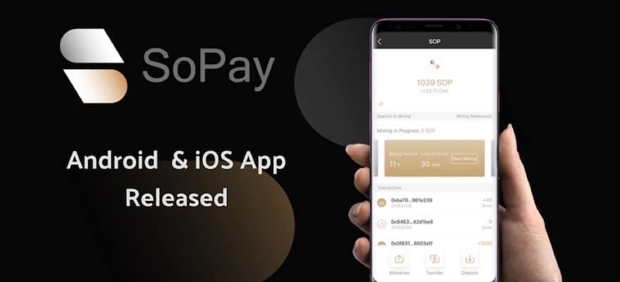 SoPay, blockchain, technology, SAM