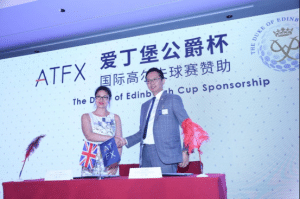 atfx, duke of edinburgh cup, sports sponsorship