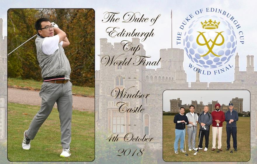 ATFX, Duke of Edinburgh Cup