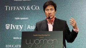 Angelina Kwan, BitMEX