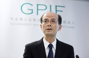 Norihiro Takahashi the President of Government Pension Investment Fund (GPIF)