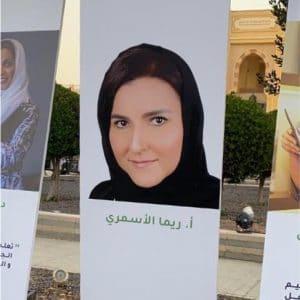 Reema Al-Asmari, CEO of Natixis Saudi Arabia