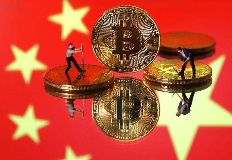 Kas yra Bitcoin?