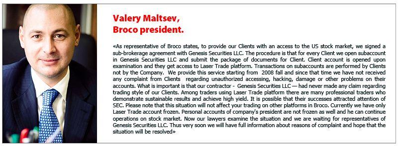 Broco broker forex