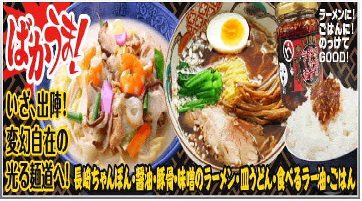 Hirose japan forex