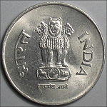 indian_rupee_reverse