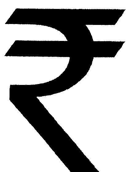 inr-rupee-symbol