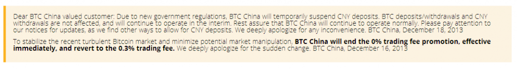 BTC China Notification