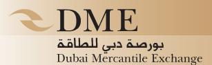 Dubai Mercantile Exchange Logo
