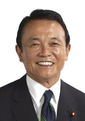 Taro Aso, the Deputy Prime Minister of Japan, Minister of Finance, and Minister of State for Financial Service