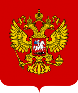 rp_Coat_of_Arms_of_the_Russian_Federation.jpg-252x300.png
