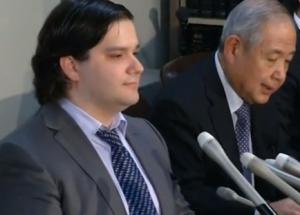 Mtgox Bankruptcy Press Conference