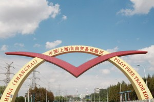 shanghai_free_trade_zone_ftz