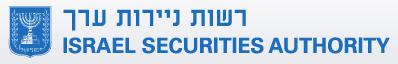ISA long logo