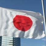 rp_Flag_of_Japan_-300x225.jpg