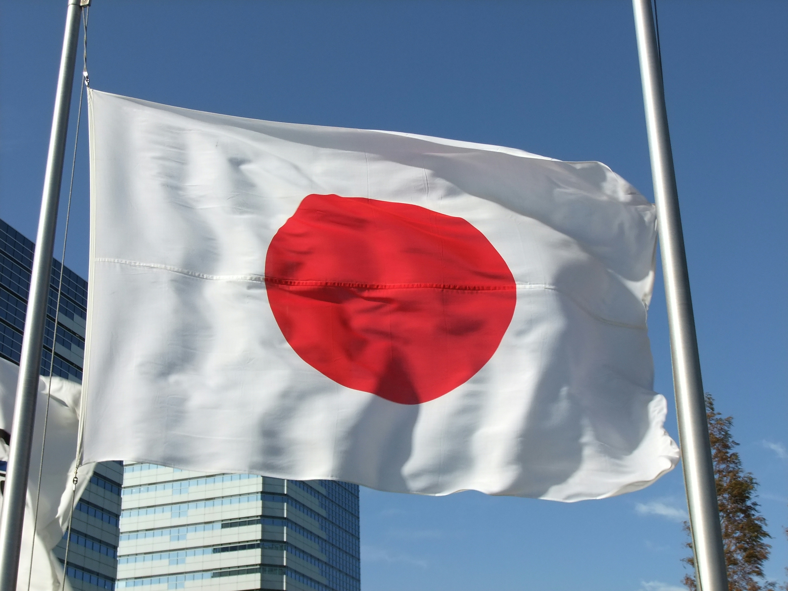 Flag_of_Japan_